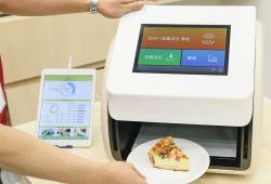 Con este aparato se podrán calcular las calorías de las recetas