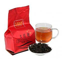 El té más costoso del mundo? Se llama Da Hong Pao y vale más que el oro!